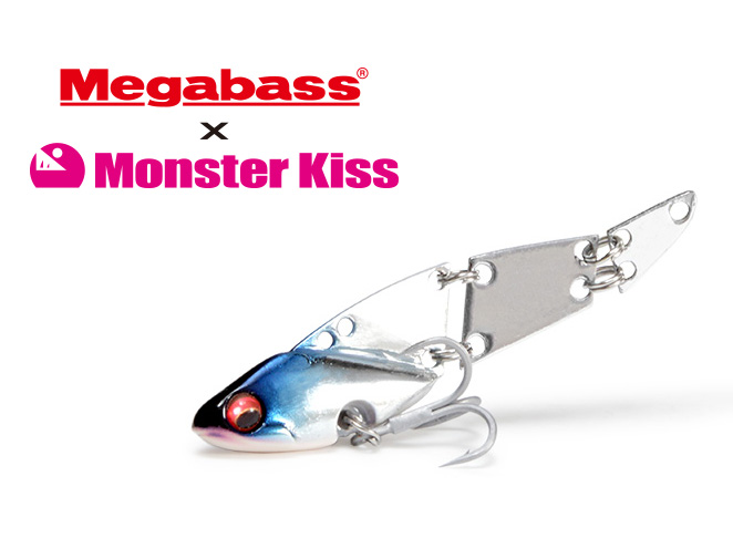 Megabass CHITALA 系列多節顫泳