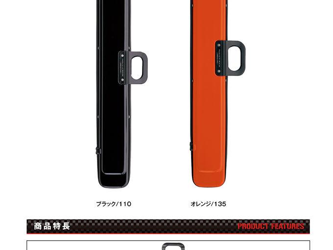 PROX ABS成型ハードロッドケース 旅行竿箱