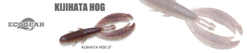 ECOGEAR KIJIHATA HOG 3″ 波動大根專用蝦