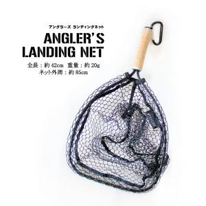 實用!強韌!高性能!LITTLE JACK ANGLER'S LANDING NET