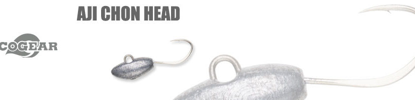半勾半掛,竹筴魚專用 ECOGEAR AJI CHON HEAD