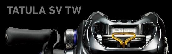 全球同步登場 DAIWA TATULA SV TW 雙軸梭式捲線器