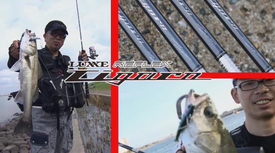 高超實戰力 gamakatsu LUXXE REFLEX Tigaro 海鱸竿