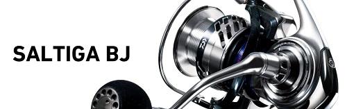 Compact至上 DAIWA SALTIGA BJ 紡車捲線器