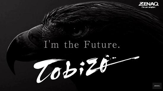 未來之鷹 ZENAQ Tobizo 船拋青物/GT竿