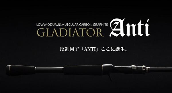高CP值鬥士 RAID JAPAN GLADIATOR Anti Bass竿