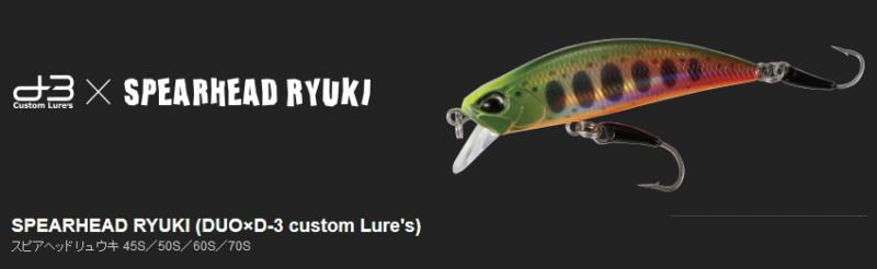 加鉛更穩 DUO SPEARHEAD RYUKI (DUO×D-3 custom Lure's)