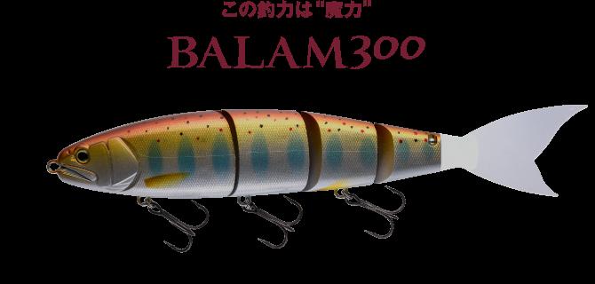 MADNESS BALAM300 超巨波動