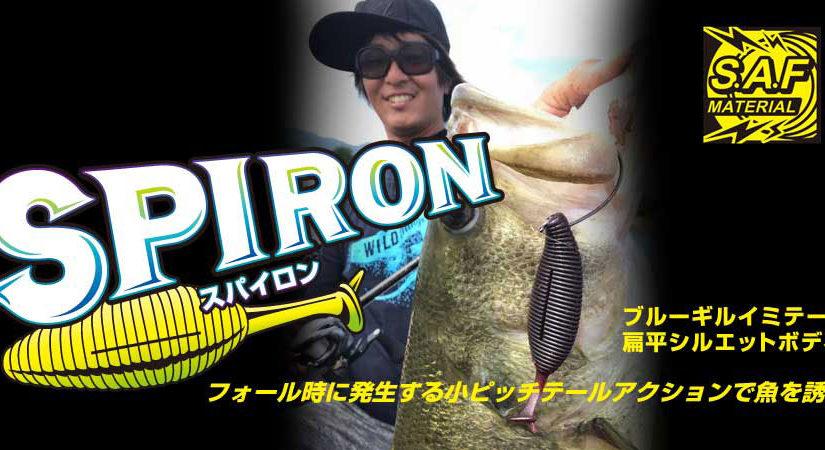 GEECRACK SPIRON 3.8in 扁平滑翔波尾魚