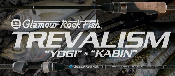 是真愛!BREADEN Glamour Rock Fish TREVALISM YOGI & KABIN Aji竿