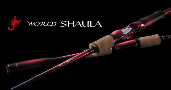 世界之蠍再臨! SHIMANO WORLD SHAULA Bass竿 2018樣式