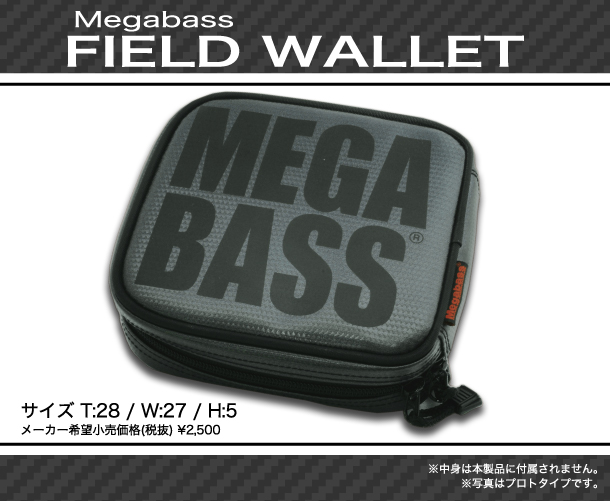 好貴的雜物包-Megabass FILED WALLET