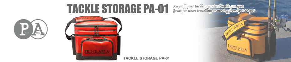 Prime Area TACKLE STRAGE PA-01 可插竿的輕便背包~