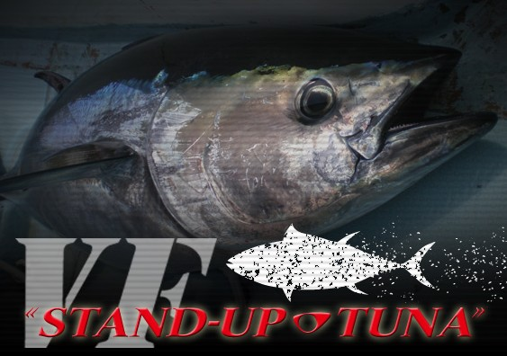 CB ONE VF STAND-UP TUNA 船拋鮪魚專用竿