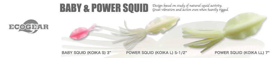 Ecogear BABY / POWER SQUID 香甜的烏賊軟餌