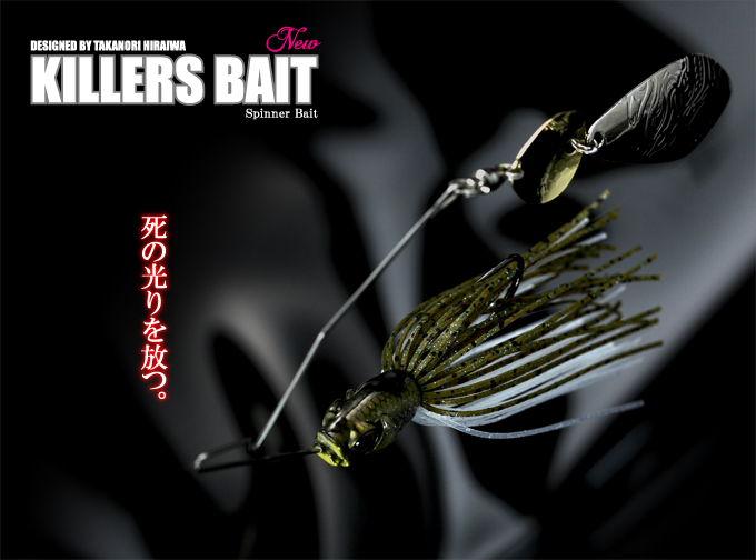 GAN CRAFT Killers BAIT 鱸釣殺手專用!