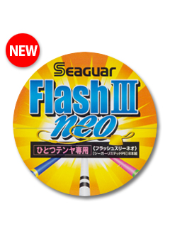 強度30% UP!SEAGUAR FLASH Ⅲ neo 天揚釣專用PE線