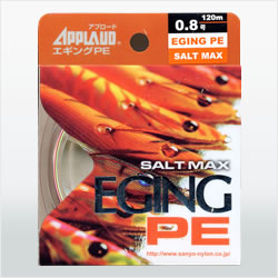防纏塗層搭載!APPLAUD SALT MAX EGING PE餌木專用PE線