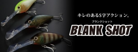 深場直擊!Qu-on BLANK SHOT