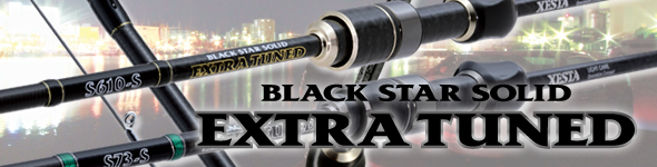 極限輕量!XESTA BLACK STAR SOLID EXTRA TUNED竹筴魚竿