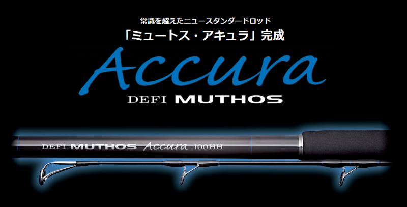 超常識!ZENAQ DEFI MUTHOUS Accura 岸拋竿