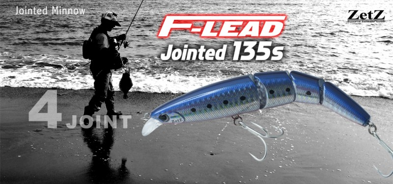 平魚釣新意!PALMS F-LEAD Jointed 135s海水用Swim Bait