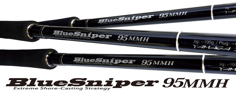 全新改版!YAMAGA Blanks BLUE SNIPER 岸拋鐵板竿