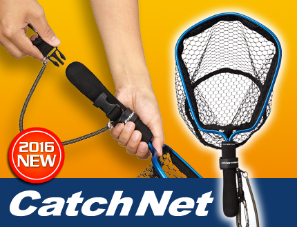 小物對應Golden Mean Catch Net