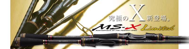 Major Craft MS-X Limited 限定輕量 BASS裝
