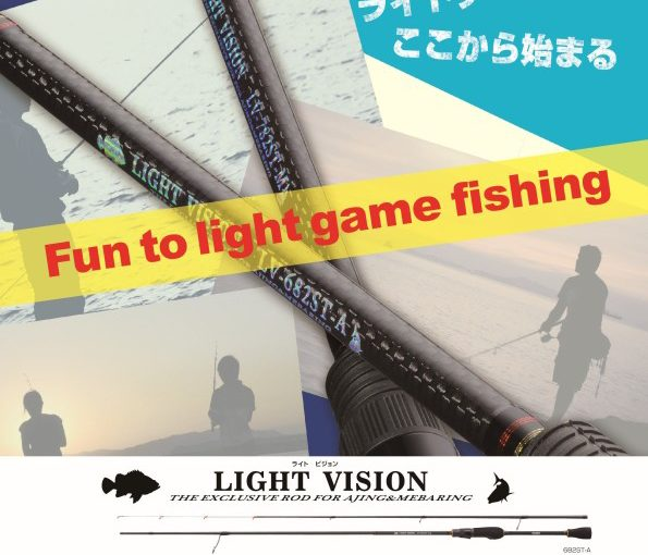 限定平價 SLASH LIGHT VISION 根魚竿
