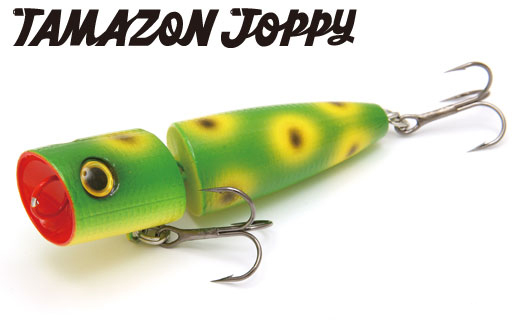 SKAGIT DESIGN TAMAZON JOPPY 搖頭又晃腦!