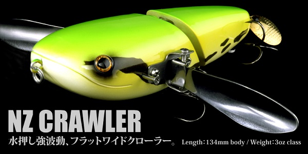 鯰魚爬爬 deps NZ CRAWLER