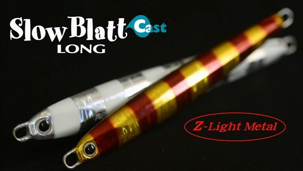 大起慢落 PALMS Slow Blatt Cast LONG